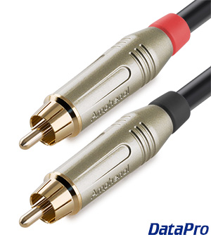 Stereo Audio Cable (Dual RCA)